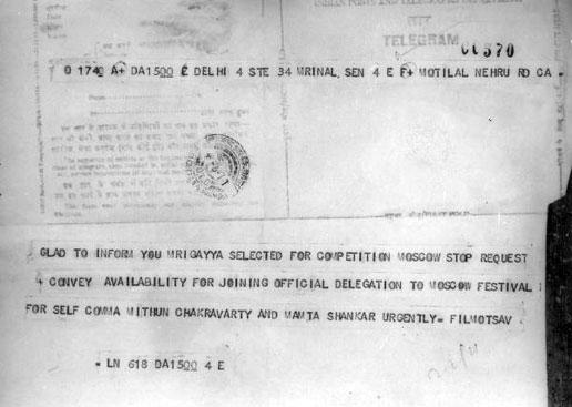 Telegram Mrigayaa HEMU Blog