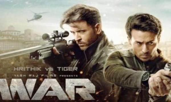 War Movie Box Office