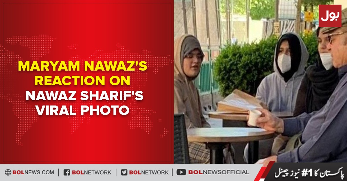 Photo of Maryam Nawaz's reaction to Nawaz Sharif's viral photo