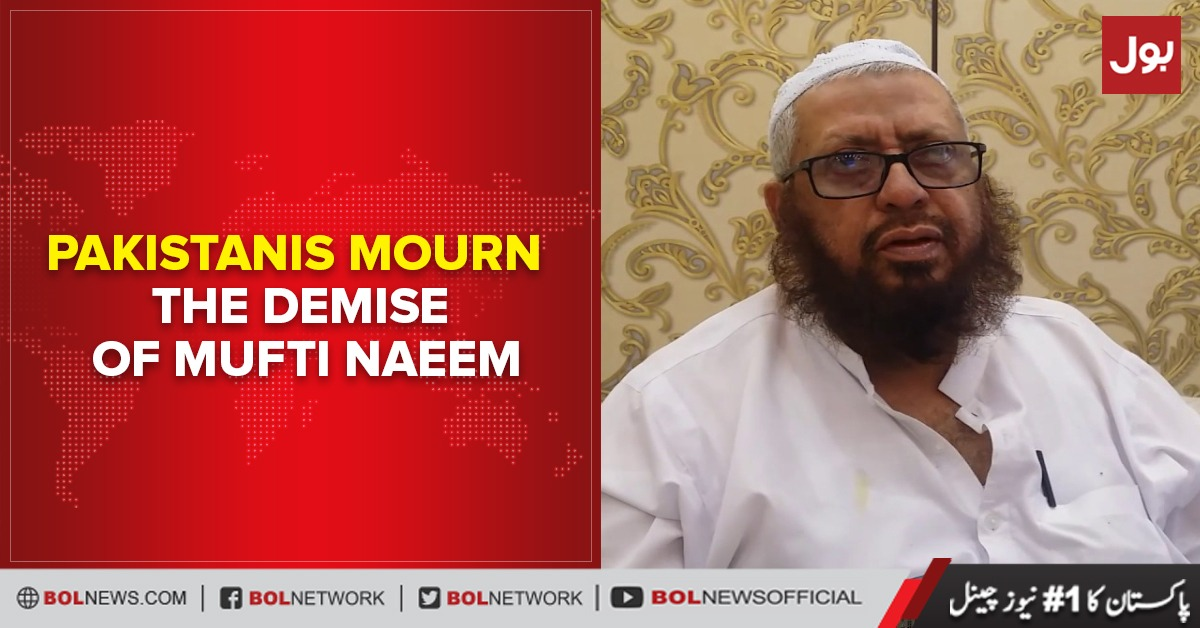 Photo of Pakistanis mourn the demise of Mufti Naeem