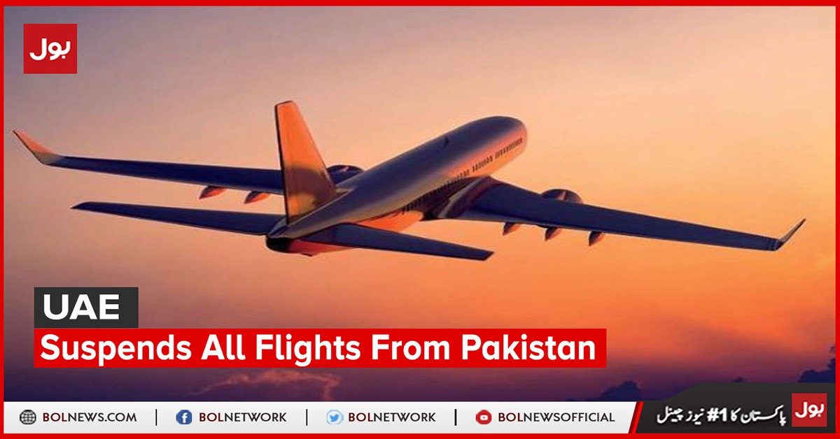 Photo of UAE suspends all flights quickly from Pakistan
