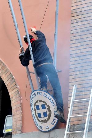 Corteo degli studenti in centro Foto Bandiera greca simbolo della lotta  Bologna  Repubblicait