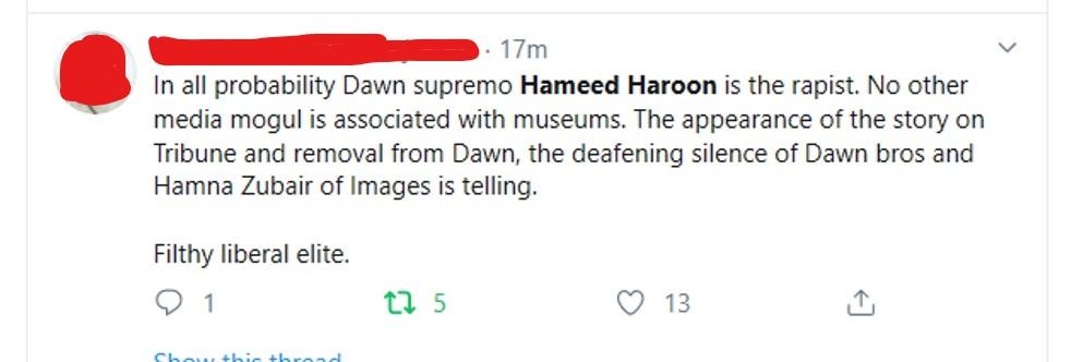 Hameed Haroo museums