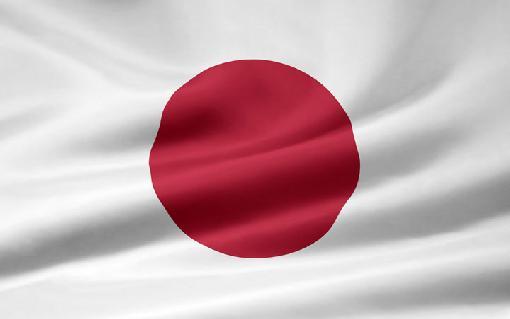 Fuerte descenso de la Bolsa de Tokio