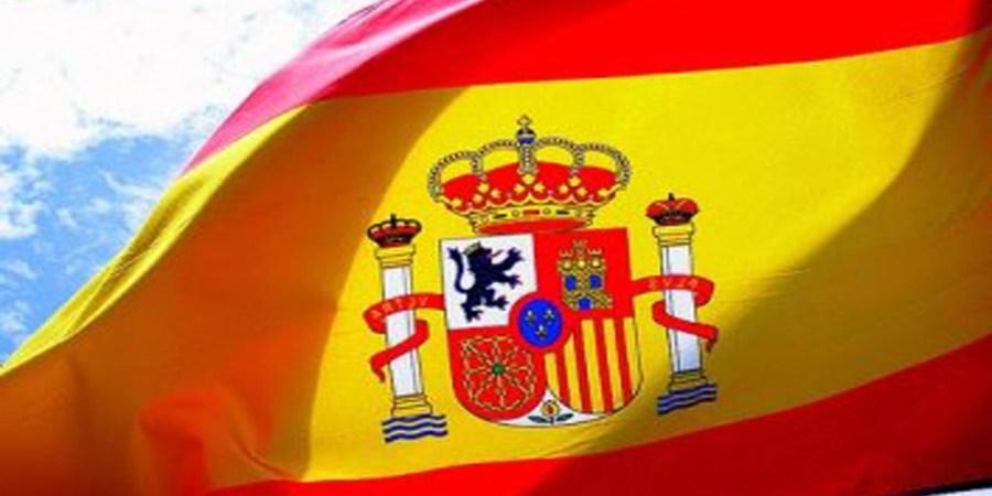 La prima de riesgo española sube dos puntos