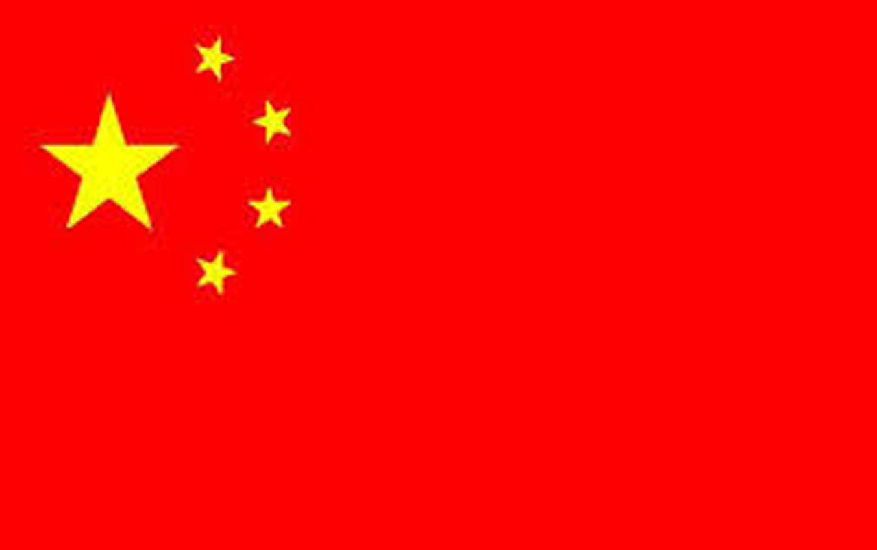 La Bolsa de Shanghu00e1i finaliza al alza la sesiu00f3n del lunes