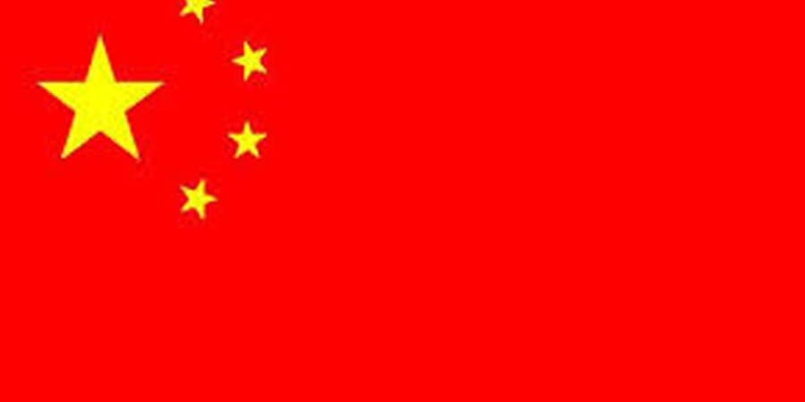 Caída de la Bolsa de Shanghái al cierre del viernes