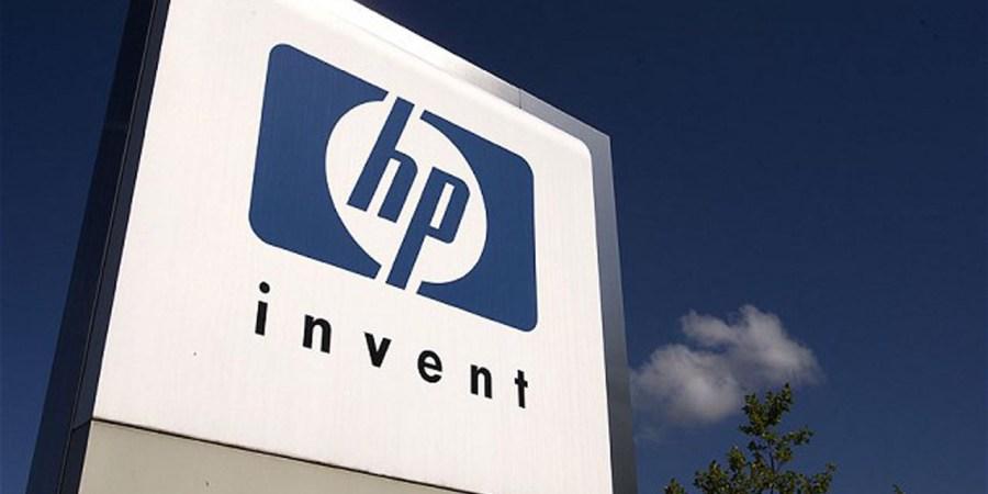HP obtiene buena nota en resultados
