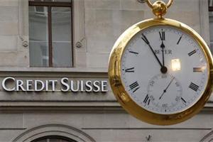 Credit Suisse gana 2.003 millones