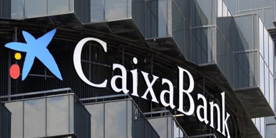 CaixaBank se suma a la plataforma de comercio basada en 'blockchain' de UBS e IBM