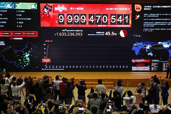 La Bolsa de Shanghái cierra casi en plano (+0,04%)