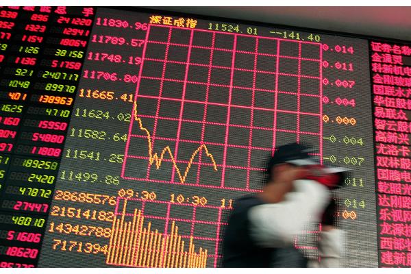 La Bolsa de Shanghái cae un 1,21% al cierre del lunes