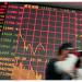 La Bolsa de Shanghái gana un 0,05% al término del viernes