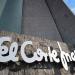 El Corte Inglés celebra su junta general de accionistas el viernes 23 de julio