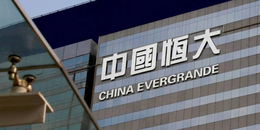 El gobierno chino no actúa sobre Evergrande