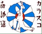 Logo club de Huesca