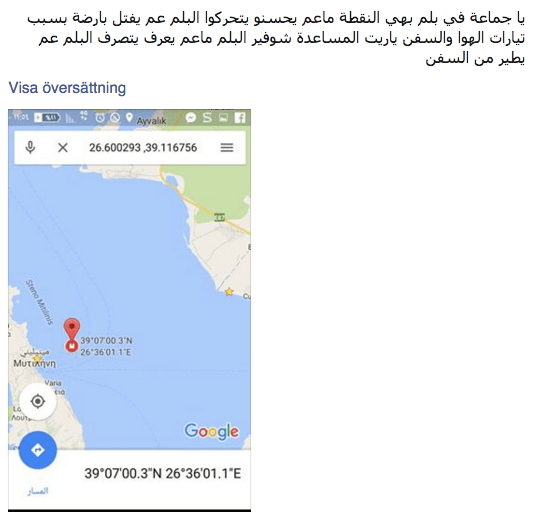 Skärmavbild 2015-12-11 kl. 12.05.03