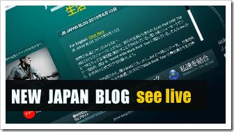 joe_bonamassa_japan_blog