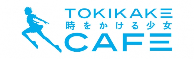 tk_logo_blue_tate_rgb