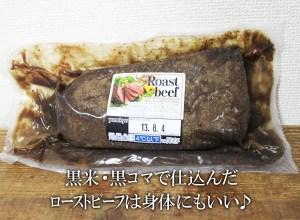 yonehisa-2_1