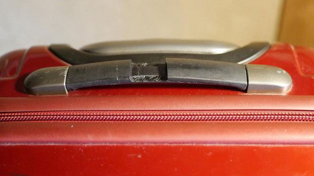 (Proteca)プロテカ/スーツケースの修理