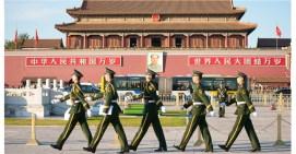 China, Tiananmen Square Nikon D7100