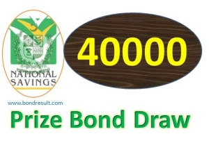 Rs. 40000 Prize bond list Draw 1st Sept, 2015 at Faisalabad