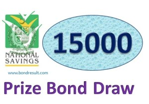 Prize Bond Rs. 15000 list Draw #67 4 July 2016 at Quetta