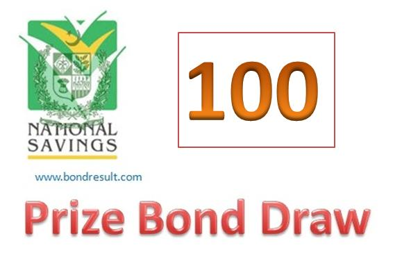 Prize Bond in Rawalpindi Full Draw (Rs.100) List 15 Nov 2016