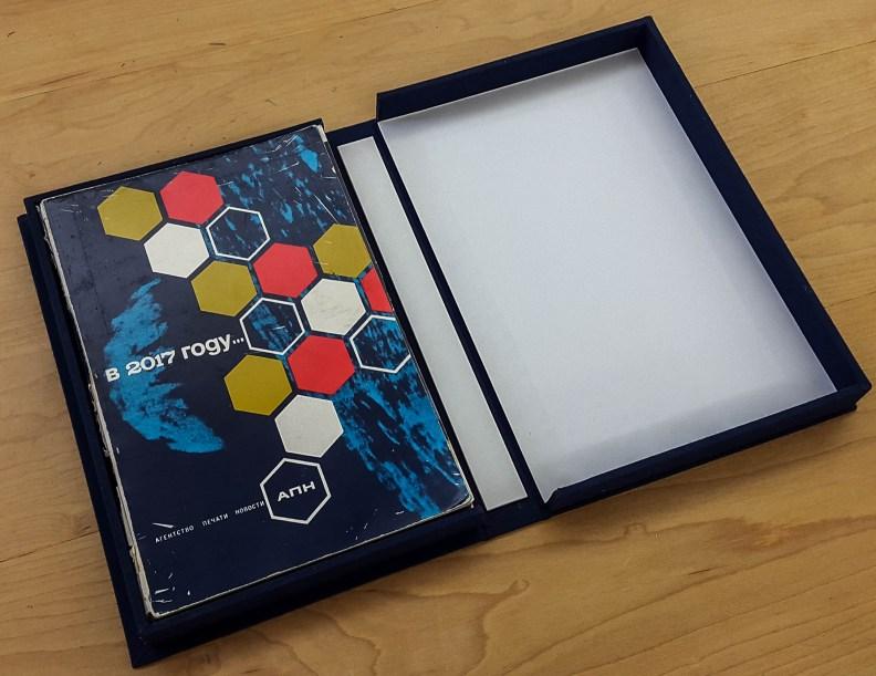 Мастер-класс по переплётному делу - коробки для книг (2)