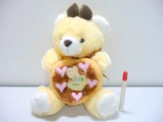 boneka beruang krem