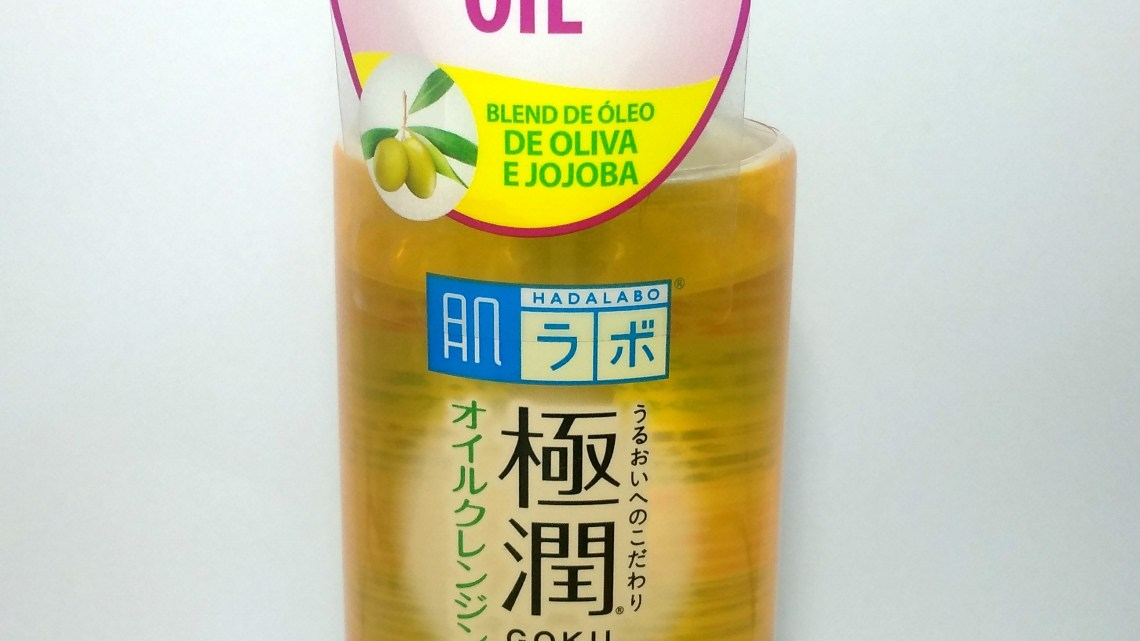 Hada Labo Cleansing Oil