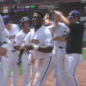 <span style='color:#111111;text-decoration:none!important;font-size:16px;text-transform:uppercase;'>Baseball: AAC Championships</span><br>ECU takes tourney opener