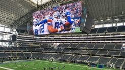 AT&T Stadium Video Board (submitted photo)