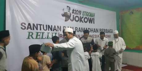 RELIJI Bogor Raya Gelar Khataman Al-Qur'an dan Santunan Yatim Jilid II
