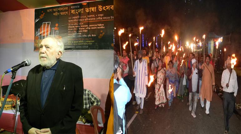 Bangla Bhasa Utsab