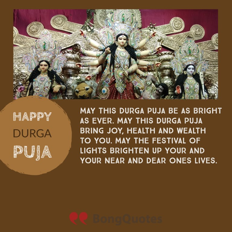 Durga Puja quotes In English