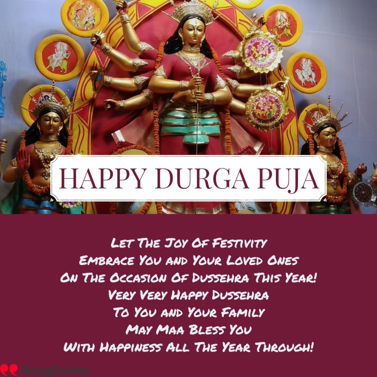 Happy Durga Puja messages In English