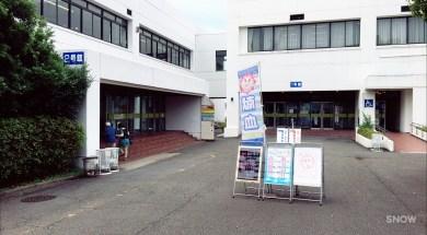 二俣川免許センター