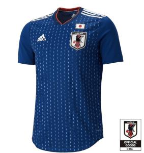 サッカー日本代表 ユニフォーム