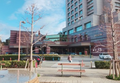 (東京-惠比壽)享受東京都內的悠閒度假感~The Westin Tokyo 東京威斯汀飯店