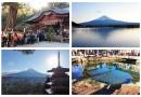 (山梨縣) 富士山河口湖一日遊~富士淺間神社、忍野八海、新倉富士淺間神社、河口湖 行程推薦