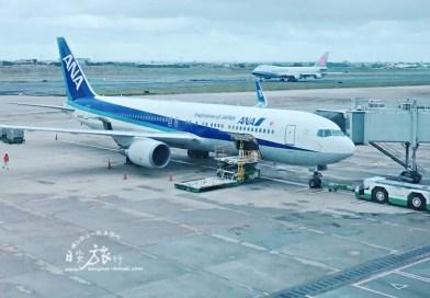 (桃園機場-成田機場) 來場舒適的飛行旅程吧~ANA商務艙,貴賓室服務全記錄