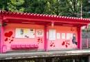 (山陰-鳥取) 走訪粉嫩可愛的鳥取秘境戀之車站~戀山形車站(恋山形駅)