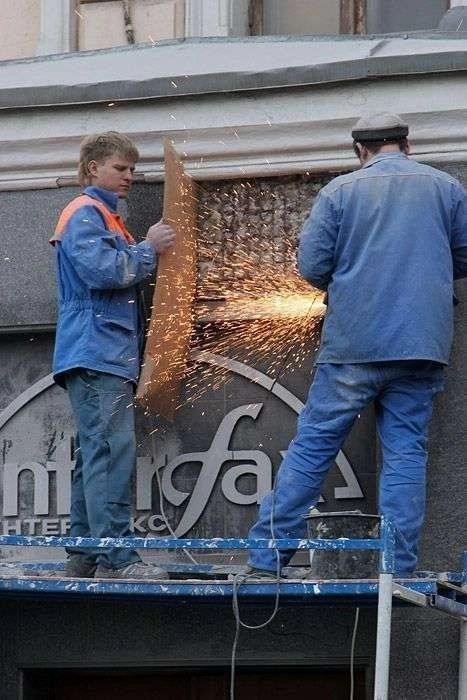 Sicurezza sul lavoro  Tra il divertente e la follia 55 Foto  Bonkadaycom