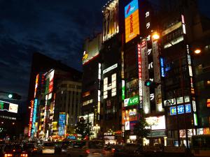 Ein Tag im Herzen von Tokio