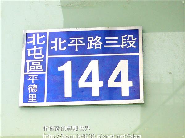 P1120244