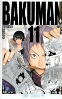 Bakuman-11-shueisha-284x450