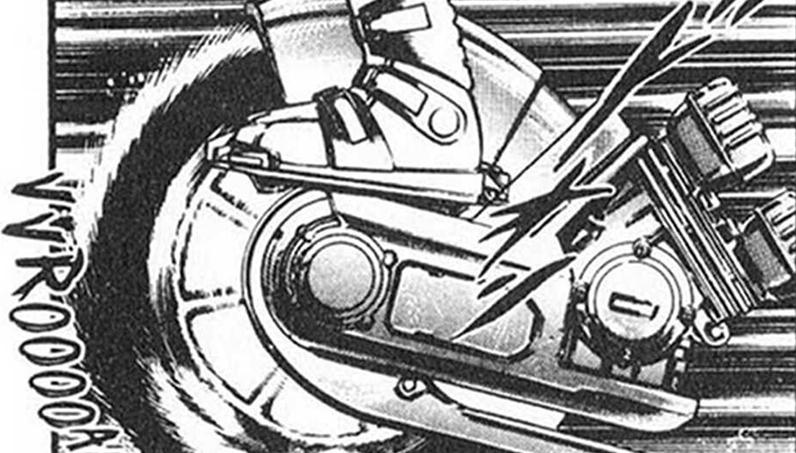 Goku et la monoroue (note de lecture)