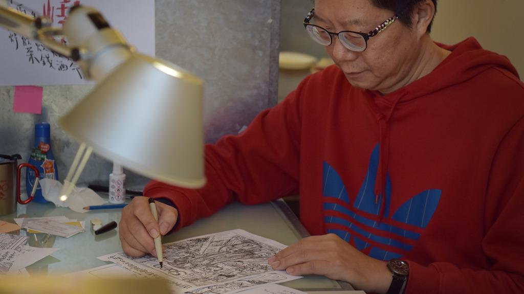 Au Yao Hsing / Ao You-xiang / 敖幼祥 - Photographie Alain François
